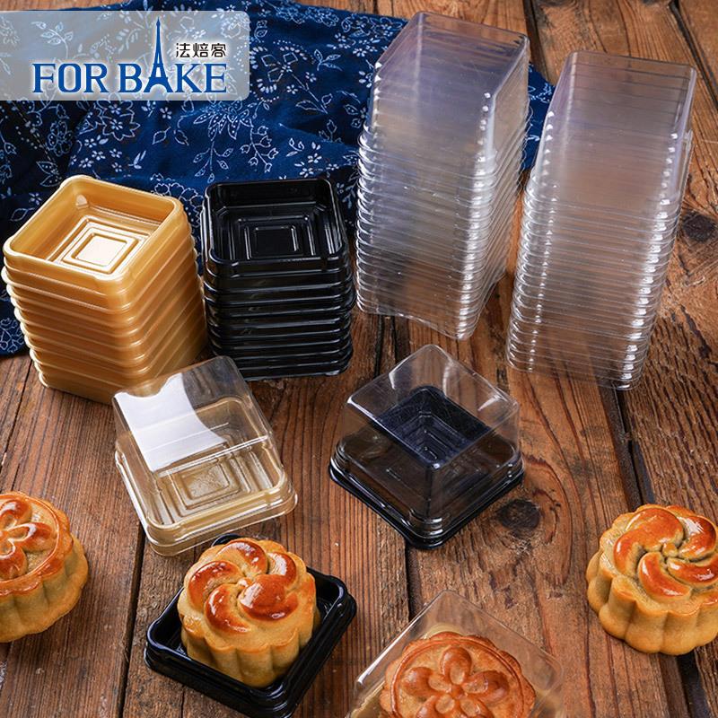 满13.90元可用6元优惠券法焙客冰皮月饼50g透明带吸塑盒