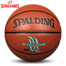 Spalding basketball official authentic wear outdoor nba adult male 7th child 5 primary school students 6 non-leather leather