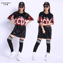 Korean version of Loose casual sequins hip-hop trend modern youth long T-shirt jazz dance Costume