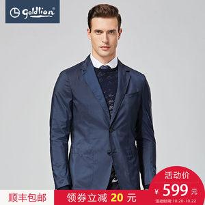 金利来男装正品春季男士中青年商务休闲纯色西装上衣西服外套便西