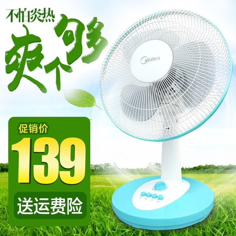 电风扇台扇台式家用16寸风扇电扇宿舍摇头FT30-15A FT40-15A