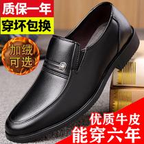 皮鞋男真皮商务正装软底牛皮工作休闲中老年人男士加绒冬爸爸男鞋