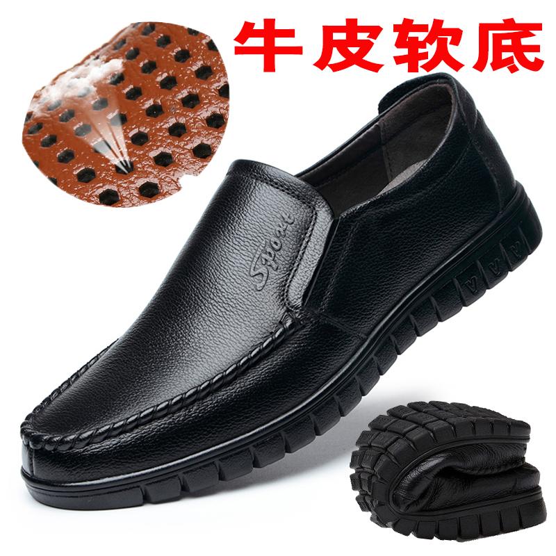 爸爸鞋夏季凉鞋皮鞋男真皮软底老人中老年透气男式圆头男士男鞋子
