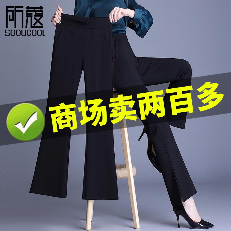 微喇叭裤女春秋2020新款黑色裤子九分大码高腰坠感阔腿开叉休闲裤