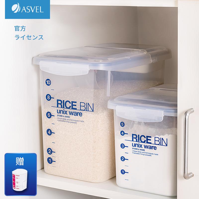 日本ASVEL密封米桶防潮防虫米箱 家用面桶 米缸储米箱20斤储米桶