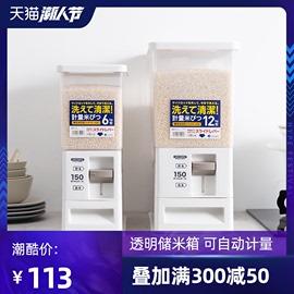 日本asvel防虫米桶密封防潮储米箱储米家用 自动计量出米大米米箱