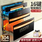 好太太消毒柜家用镶嵌嵌入式小型三层大容量厨房碗筷高温消毒碗柜