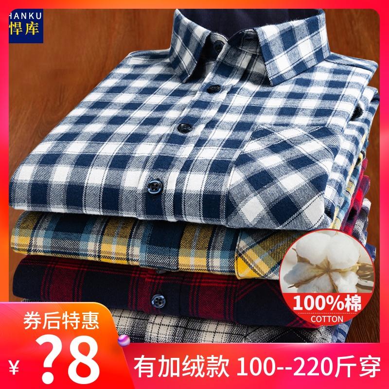 秋季加绒格子衬衫男长袖纯棉中年休闲磨毛全棉大码加厚保暖衬衣