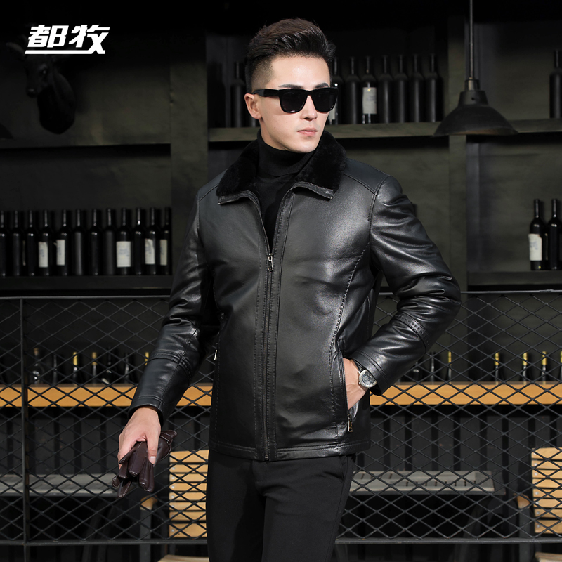 Dumu winter fur integrated mens warm and thickened sheepskin leather jacket lapel slim leather jacket