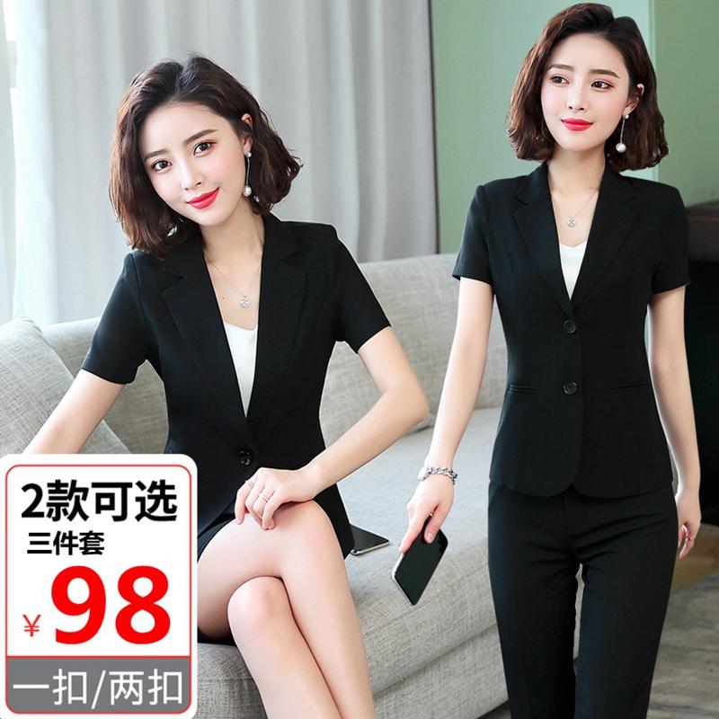 职业装套装女ol短袖夏季套裙酒店工作服正装时尚气质韩版西装套装