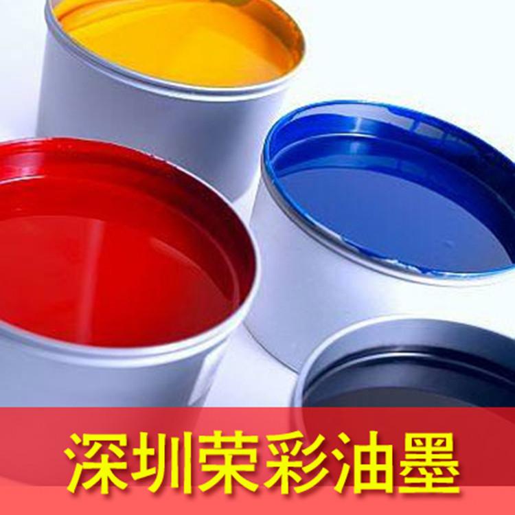 Прямая связь с розничной торговлей silk Индий изготовления печатной краски геля кремнезема двигает к печатной краске Индий темно Слава Dike цвет Образец печатной краски