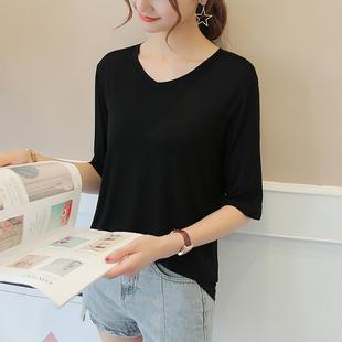 莫代尔中袖t恤女V领宽松夏装半袖黑色薄款休闲纯色五分袖打底衫