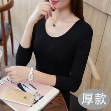 黑色t恤上衣 圆领低领修身 厚款 紧身大码 长袖 莫代尔打底衫 女秋冬装