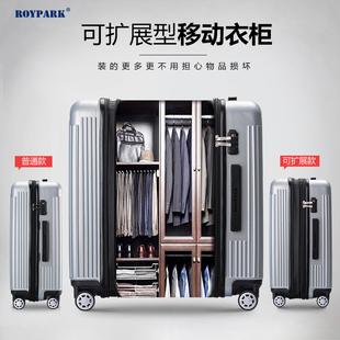 皮箱子学生拉杆箱24万向轮密码韩版26寸旅行箱女28行李箱男大容量