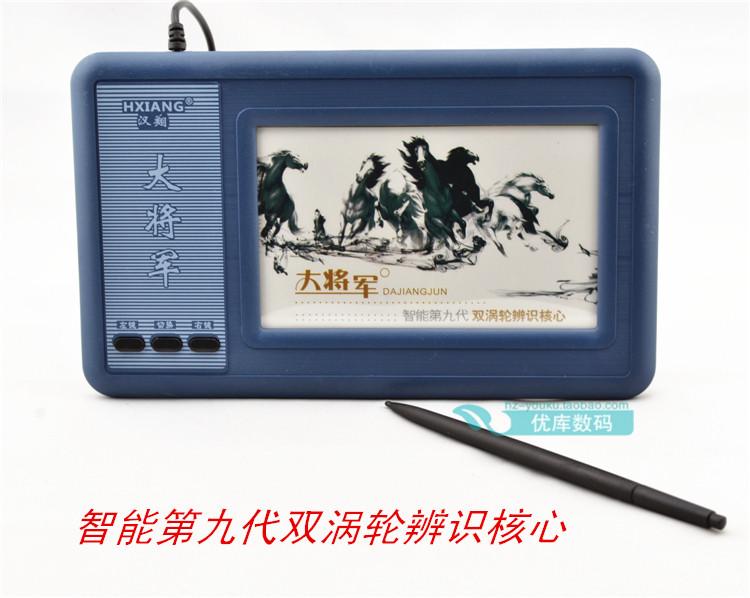Электронные устройства с письменным вводом символов Артикул 613304428093