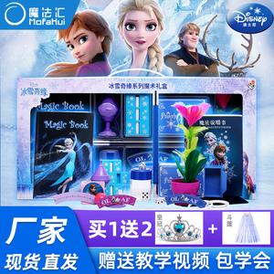 迪士尼魔术道具儿童冰雪奇缘玩具
