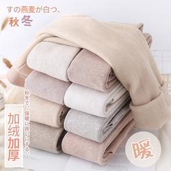 日系秋冬加绒燕麦米色显瘦连裤袜