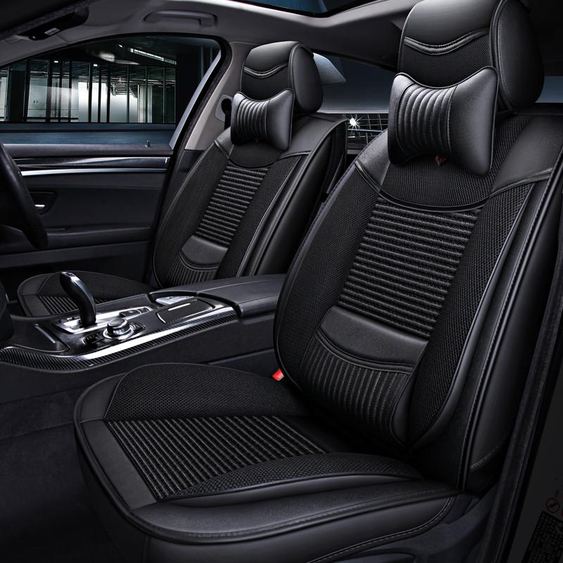 汽车坐垫四季通用2015款北京现代IX25全新胜达IX35全包冰丝座套