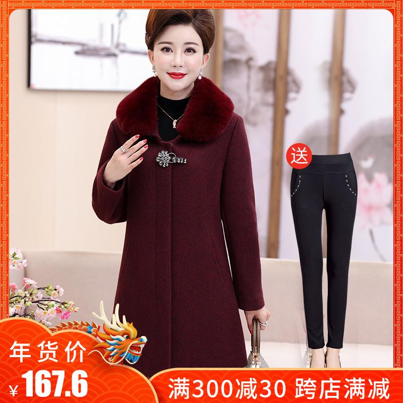 妈妈装毛呢冬装外套女40-50岁中老年2018新款 中年人女装妮子大衣