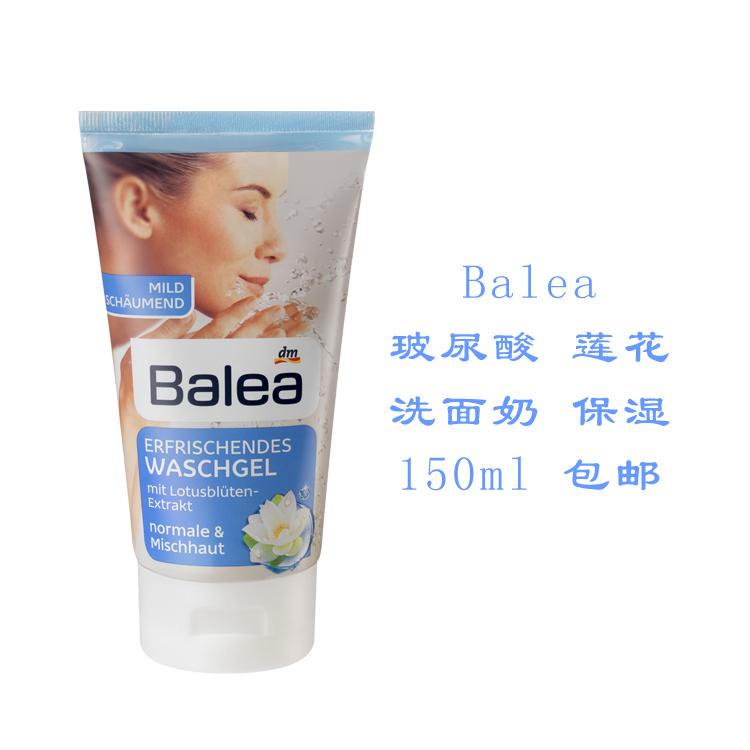 Немецкий оригинал подлинный Balea банан музыка элегантный лотос температура спокойный facial cleanser 150ml на наличый товар доставка включена