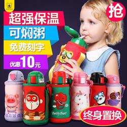 韩国杯具熊正品儿童水壶带保温杯