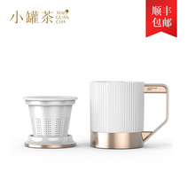Small pot tea set, business Bone China official cup, office tea cup, non-metal high-grade tea cup