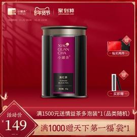 小罐茶多泡装特级滇红茶叶礼盒装云南工夫红茶50g新年年货送礼