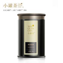中粮出品100g茉莉花茶特级再加工茶袋装茉莉花茶猴王中茶