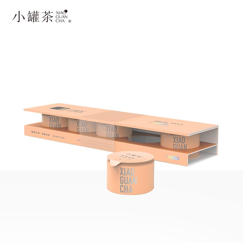 小罐茶C彩罐系列冷泡茶甜蜜计划花香红茶茶叶礼盒装20g