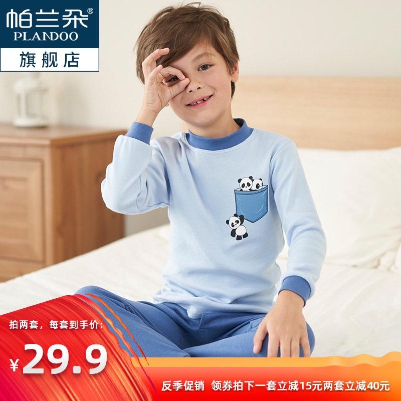 帕兰朵 男童中大童纯棉内衣套装(110~170码)多色