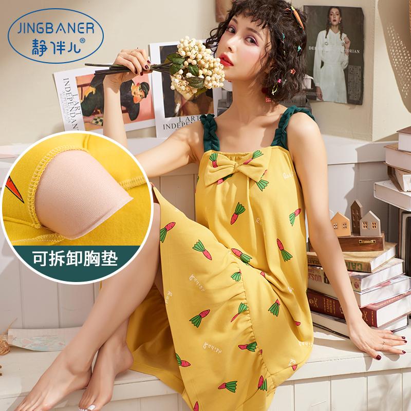 吊带睡裙女夏季薄款纯棉短袖韩版性感带胸垫睡衣女中裙夏天连衣裙