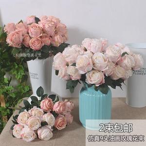 9头油画仿真玫瑰花束婚庆插花假花