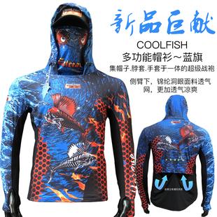 釣魚防曬服冰絲男夏季透氣速幹多功能户外競技垂釣路亞磯釣海釣服