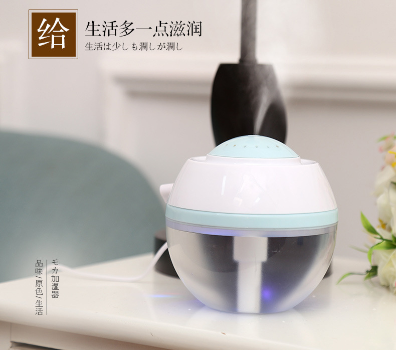 [三只兔创意精品加湿器]卧室办公桌两用USB空气净化mini月销量1件仅售29元