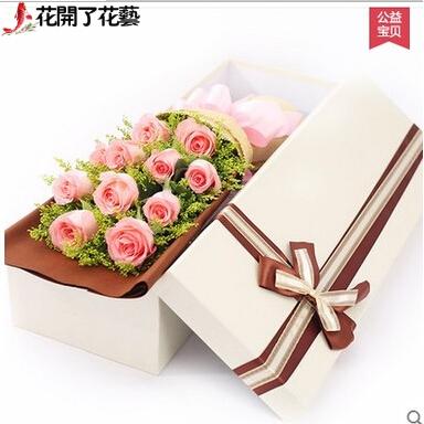 礼盒花束汕头吉林福州花店鲜花同城速递玫瑰朋友闺蜜情人生日送花
