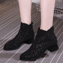 2009 Fashion Summer New Large Size Shoes 40-43 Wide-footed Medium-heeled Sandals 41 Grinded Hollow Net Boots