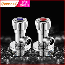 Cabe thickening lengthening triangle valve brass hot and cold water valve switch 4-point stop valve eight words
