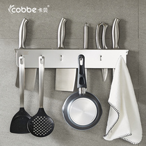 Cabe kitchen knife holder 304 stainless steel rack multifunctional wall hanging supplies storage rack tool rack knife rack