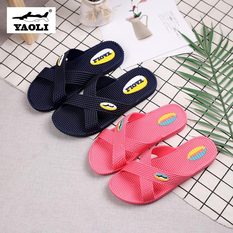 Yaoli slippers genuine summer home indoor bathroom anti-skid wear-resistant couple integrated cool slippers female 7158