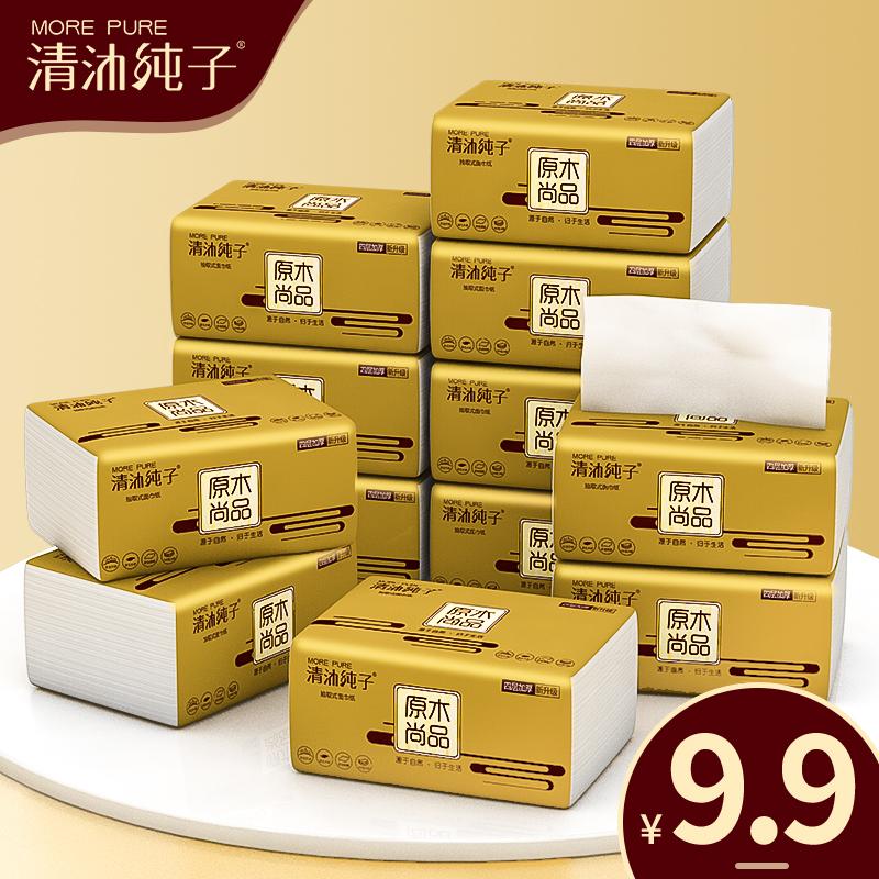 12包家用实惠装原生木浆抽卫生纸