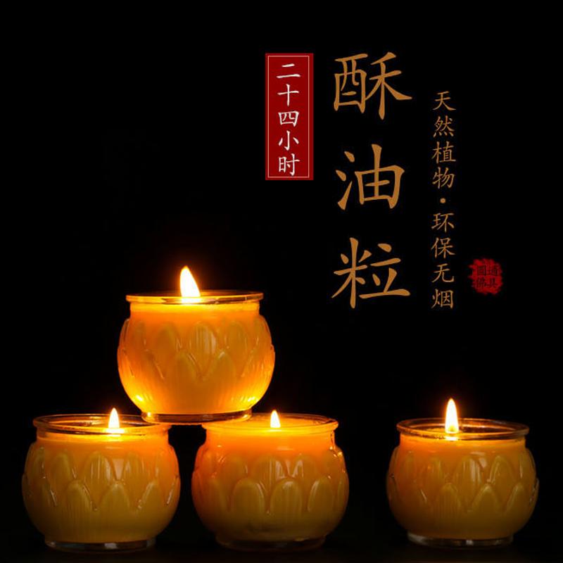 Масленные свечи Артикул 538528220775