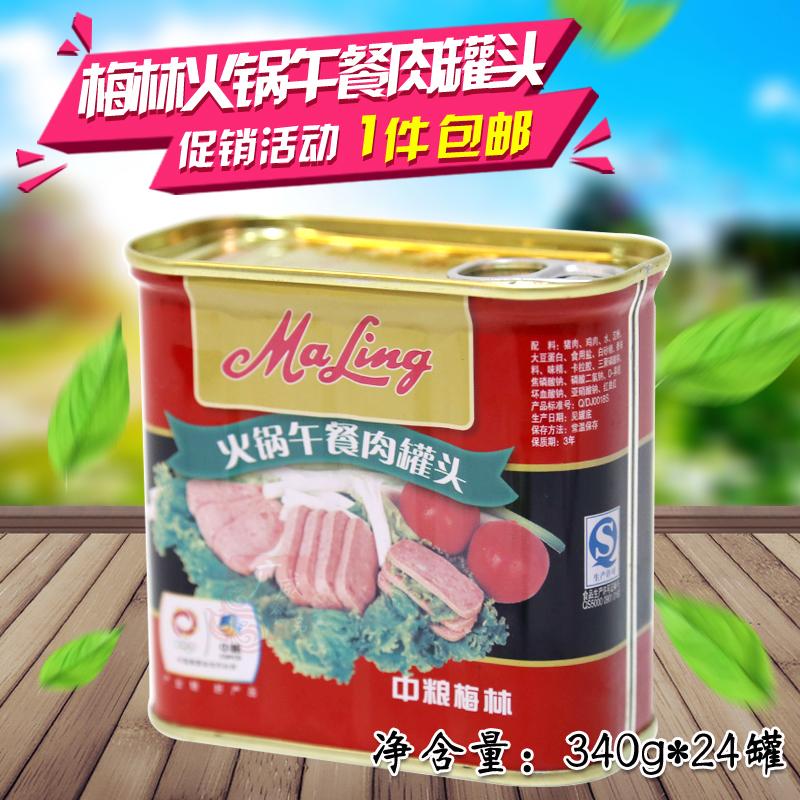 【広威食品】梅林ランチ肉缶詰中米梅林鍋ランチ肉缶詰340 g*24缶