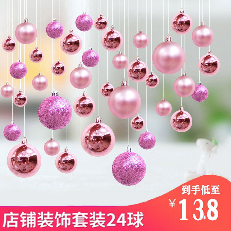 Christmas ball bright light ball store Christmas decorations window roof hanging ball colorful ball store celebration ceiling hanging decorations