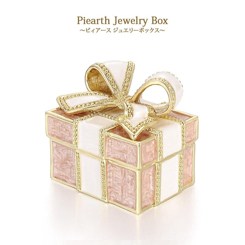 日本Piearth公主首饰盒高档结婚钻戒戒指盒子 创意珠宝盒婚礼礼品