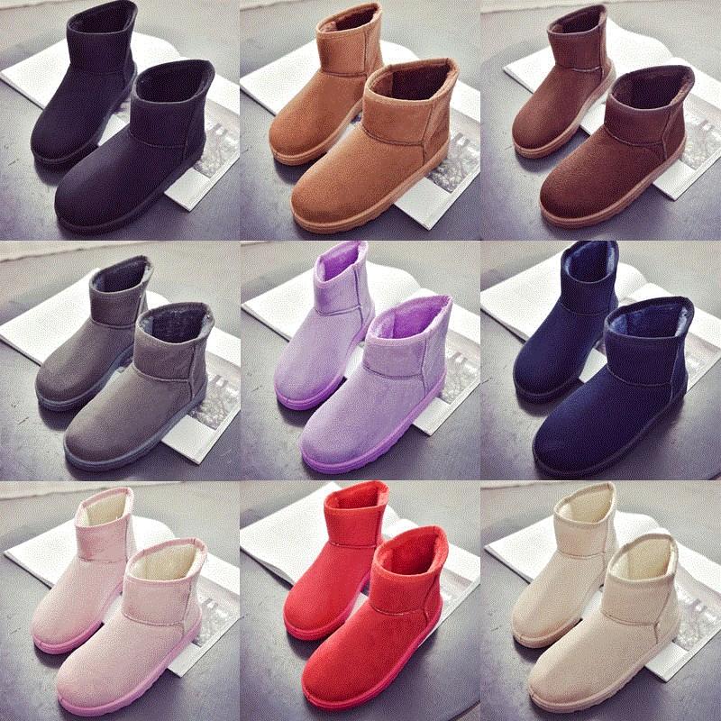 冬季韩版女短靴保暖拼色防水靴子平底加棉鞋学生女鞋雪地靴经典东