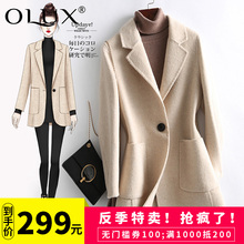 OLUX anti-season cashmere thousand birds Plaid double-sided tweed overcoat