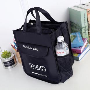 新款防水牛津布手提包多层拉链文件袋A4包学生书袋手拎补习袋