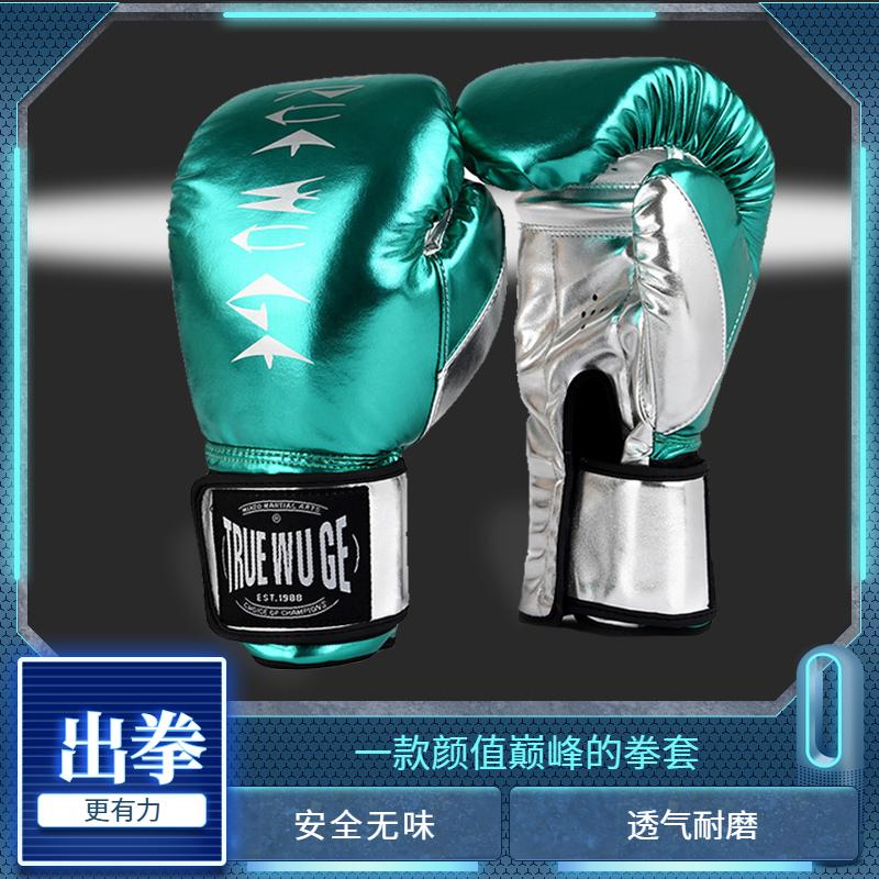 Боксерские груши и перчатки для детей Артикул 600946862654