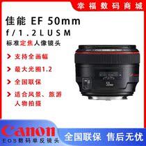 单反红圈广角LF43516镜头USMIS4Lf35mm16EF佳能