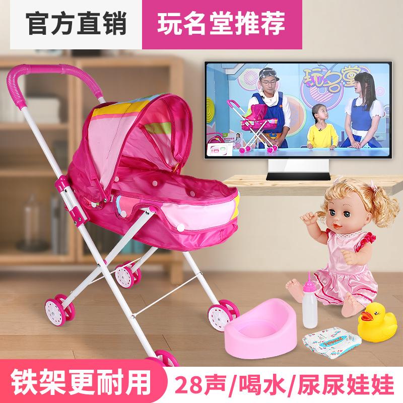 Ребенок игрушка девушка подарок живая домой домой с ребенком ребенок небольшой толчок автомобиль принцесса установите моделирование ребенок детские руки тележки